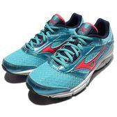 美津濃 Mizuno Wave Impetus 4 W 綠 紅 湖水綠 運動鞋 慢跑鞋 女鞋【PUMP306】 J1GD161360