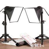 220v LED柔光燈珠寶文玩攝影燈桌面拍照常亮臺燈 小型攝影棚補光燈 js22035『科炫3C』