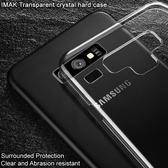 imak 三星 Galaxy Note 9 透明 硬殼 塑膠 全包邊 手機殼 三星Note9 耐磨 保護殼 掛繩孔設計