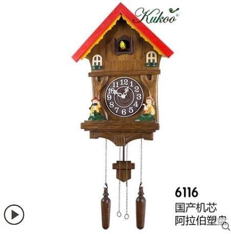 彩色房子實木雕刻歐式光控咕咕木掛鐘木盤音樂壁掛鐘進口電池時鐘6116
