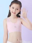 學生內衣純棉女童內衣發育期小背心小學生女孩10大童兒童裹胸9-12歲13文胸 新品