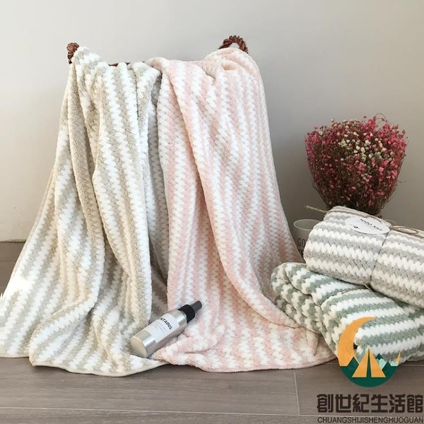 大浴巾成人兒童情侶家用吸水柔軟速干不掉毛【創世紀生活館】