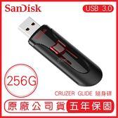 SANDISK 256G CRUZER GLIDE CZ600 USB3.0 隨身碟