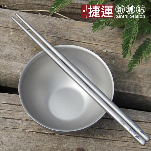 鎧斯Keith Ti5351 純鈦輕量環保雙層碗(2入)