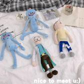 玩偶 藍色卡通小人物公仔娃娃Morty沮喪小人 使命必達毛絨玩偶趣味公仔 俏女孩