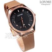 LOVME 簡約風格品味 藍寶石抗磨水晶玻璃 米蘭帶 不銹鋼 玫瑰金電鍍x黑 女錶 VM1053L-44-341