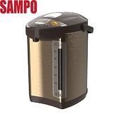 贈 SP-2116 廣口保溫瓶 SAMPO 聲寶 6L電動給水304不銹鋼內膽微電腦電熱水瓶 KP-PF60MT