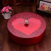 結婚糖果盒盤婚房紅色喜盤分多格帶蓋