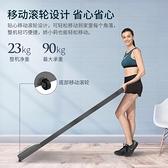 跑步機 海派平板跑步機家用款小型迷你折疊靜音家庭電動宿室內健身走步機 風馳