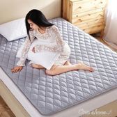 加厚榻榻米床墊子1.8m床1.5米雙人宿舍學生折疊軟床褥子海綿墊被 早秋最低價促銷igo