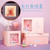 禮物盒創意精美包裝盒韓國簡約女生日伴手禮盒 概念3C旗艦店