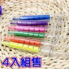 韓版造型螢光色筆  4支組售  針筒螢光...