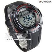 JAGA捷卡 時尚 多功能計時 電子錶 男錶 冷光防水 電子手錶 鬧鈴 計時碼錶 可游泳 M1169-AGG(黑紅)