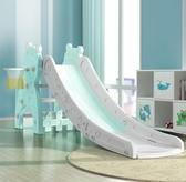 寶寶滑滑梯家用小型兒童滑梯室內樂園嬰兒幼兒小孩玩具幼兒園YXS 潮流前線