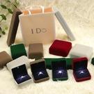 戒指盒 新絨布戒指盒首飾高檔發光表白飾品吊墜手鐲項鏈盒子禮物包裝盒【快速出貨八折下殺】