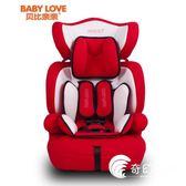 貝比親親兒童安全座椅 嬰兒寶寶汽車座椅車載-奇幻樂園