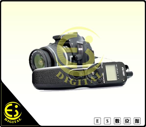 ES數位 唯卓 二代 電子快門線 JY-MC NIKON D90 D610 D750 D5600 D5300 D7200 D7500 MC-DC2 快門線