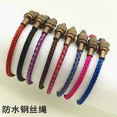 3D硬金轉運珠飾品防水鋼絲手繩可替換皮繩手鍊繩 【星時代女王】