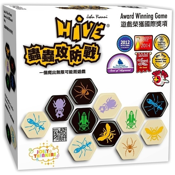 『高雄龐奇桌遊』蟲蟲攻防戰 蟲蟲鋒房 Hive 繁體中文版 正版桌上遊戲專賣