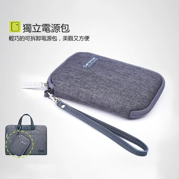 送電源包 Cartinoe 淩度 手提包 筆電包 電腦包 12吋 13.3吋 15.6吋 15.4吋 內膽包 大容量 macbook 收納包