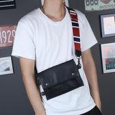 日系男士包包單肩斜挎包2018新款軟皮個性斜跨小背包迷你休閒潮流