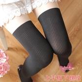 絲襪  日系過膝絲襪拼色拼接女雙色薄款大腿夏高筒假兩件上膚下黑連褲襪 多款