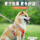 牽引繩 狗狗牽引繩狗繩子寵物中小型犬泰迪背心式項圈胸背帶幼犬遛狗鏈子