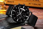 男士手錶手錶男學生運動石英錶防水時尚非機械錶 WD1027『衣好月圓』 TW