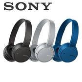 [富廉網] 【SONY】無線藍牙耳罩式耳機 WH-CH500 黑/灰/藍