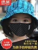 綠蔭兒童口罩pm2.5防霧霾純棉透氣防粉塵冬季保暖防寒小孩男女童 莫妮卡