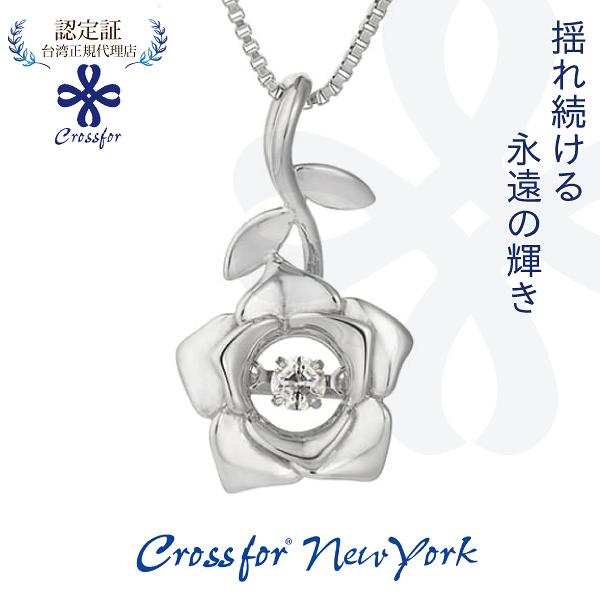 正版日本原裝【Crossfor New York】項鍊【Noble Rose高貴玫瑰】純銀懸浮閃動項鍊 -單一款式