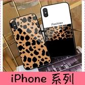 【萌萌噠】iPhone X XR Xs Max 6s 7 8 SE2 時尚歐美風 條紋拼接豹紋保護殼 全包軟邊 玻璃背板 手機殼