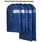 干洗店大衣物衣服套子掛衣收納袋立體防塵袋透明衣罩掛式家用長款