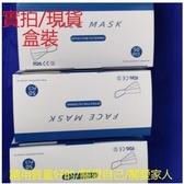 【現貨帶盒裝】口罩 加厚拋棄式口罩 3 层50 入 含鼻模防水 【非醫療】大程度地保護(浅蓝色)