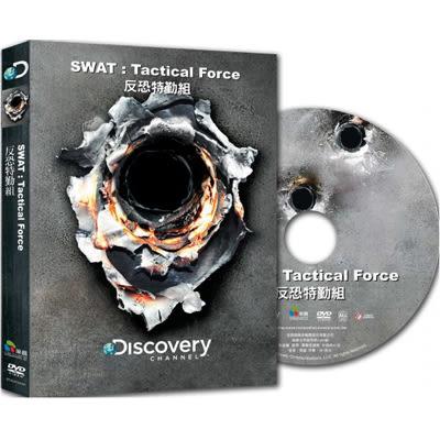 Discovery-反恐特勤組DVD