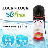 樂扣樂扣 Bisfree系列國家娃娃隨行水壺 430ML 韓國新娘
