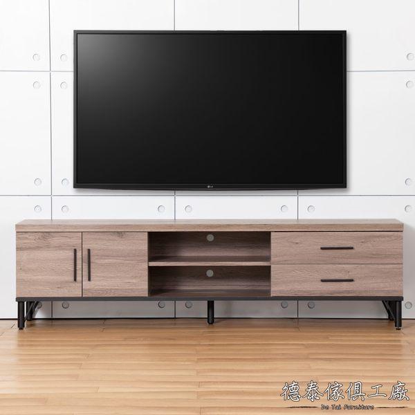 D&T 德泰傢俱 BROOK淺胡桃木6尺電視櫃-B001-426