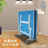 家用乒乓球桌室內標準 新款可摺疊帶輪比賽專用乒乓球台案子 NMS生活樂事館