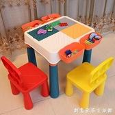 多功能積木桌男孩子3-4-6-8歲女孩大顆粒兒童益智積木拼裝玩具5 創意家居