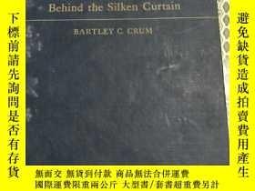 二手書博民逛書店Behind罕見the Silken CurtainY3460