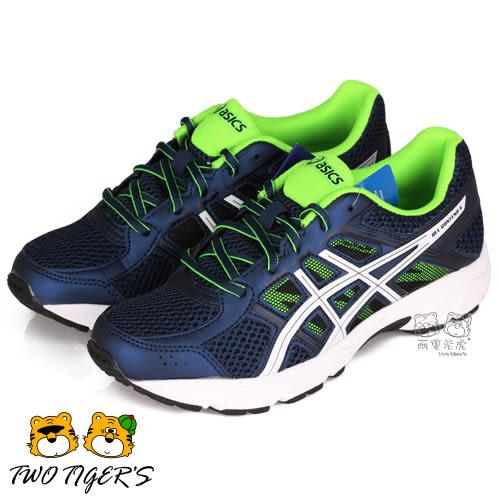 ASICS 亞瑟士 深藍/螢光綠色 運動鞋 大童鞋 NO.R2284