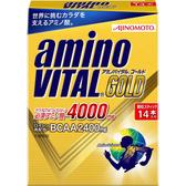【192540921】(日本味之素 原裝進口)amino VITAL黃金級胺基酸粉末 14包入