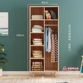 衣櫃 北歐衣櫃簡約現代經濟型組裝實木兩門租房小戶型簡易衣櫥臥室櫃子T