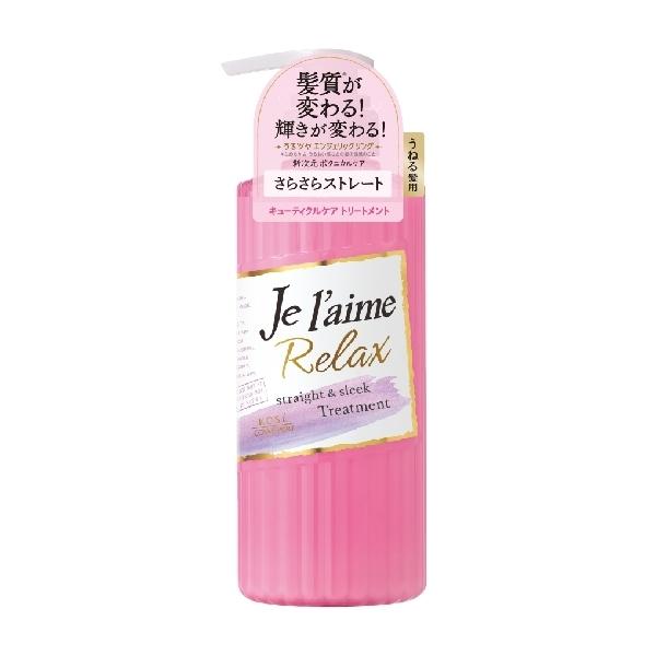 Jelaime爵戀 RELAX超直順護髮乳(亂翹髮用)500ml 【康是美】