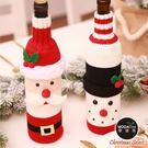 【摩達客】溫暖優質針織聖誕香檳紅酒瓶套兩入組-聖誕老公公+雪人圖案(聖誕派對餐桌佈置)