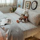 青花瓷 A3枕套乙個 100%精梳棉 台灣製 棉床本舖