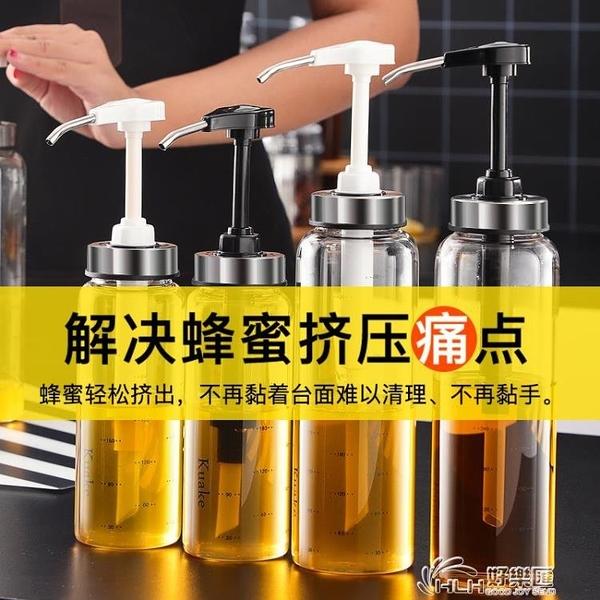 蜂蜜瓶擠壓分裝瓶家用密封玻璃罐玻璃瓶擠醬瓶按壓式裝蜂蜜的瓶子 好樂匯