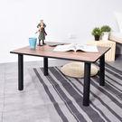 小茶几 矮桌 客廳 和室桌 凱堡 木紋風...