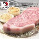 【優惠組】日本A5純種黑毛和牛肋眼牛排4...