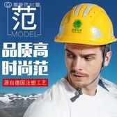 安全帽工地施工電力建筑工程領導頭盔透氣 【創時代3c館】